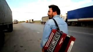 Песня про дальнобойщиков