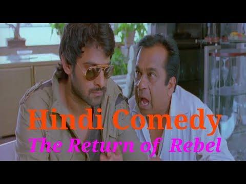 THE RETURN OF REBEL movie comedy scenes HINDI COMEDY