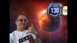 видео: FIFA Mobile. Выжимаем максимум с моего состава! качнем ОВР 130?