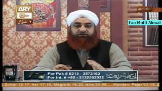 shohar agar parda karne se mana kare to kya kare..?? by mufti Muhammad Akmal Madani sahib.