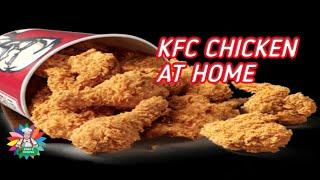 Kfc சிக்கன் செய்வது எப்படி?/kfc chicken recipe in tamil/kfc chicken/kfc/chicken 65/chilli chicken/