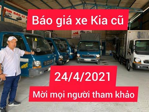 Xe tải cũ Kia K3000S thanh lý bán/Báo giá xe Kia cũ