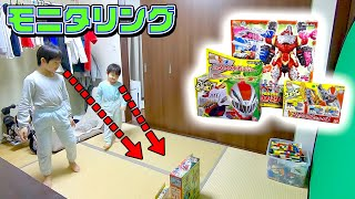 【ドッキリ】もしも誕生日じゃないのに大量のリュウソウジャーのおもちゃが置いてあったら・・小学生と幼稚園児の反応は?モニタリング【ロボットチャンネル】 thumbnail