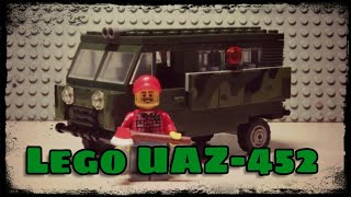 делаем Lego УАЗ-452 или Буханка