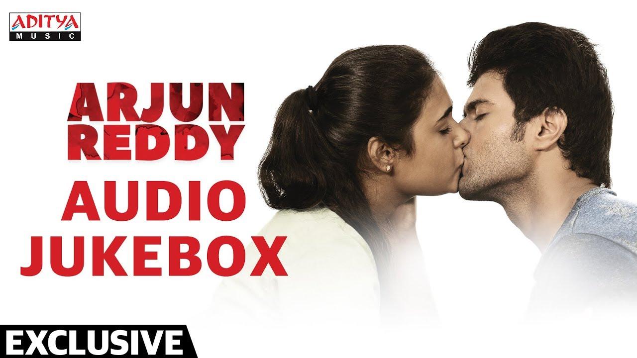 Download Arjun Reddy Audio Jukebox ||  Vijay Deverakonda || Shalini || Sandeep Reddy Vanga ||  Radhan