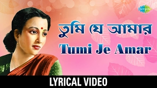 tumi je amar তুমি যে আমার getta dutt lyrical video