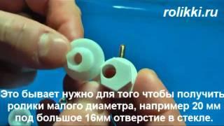 Компоновка роликов для душевых кабин(Компоновка роликов для душевых кабин. Такие ролики могут подойти например к Apoolo? и возможно Niagara?, 2011-05-10T20:06:37.000Z)