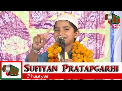 Sufiyan Pratapgarhi-1, Latest SUPERHIT Mushaira 2017 Bahraich, KALAM KHAN, Mushaira Media