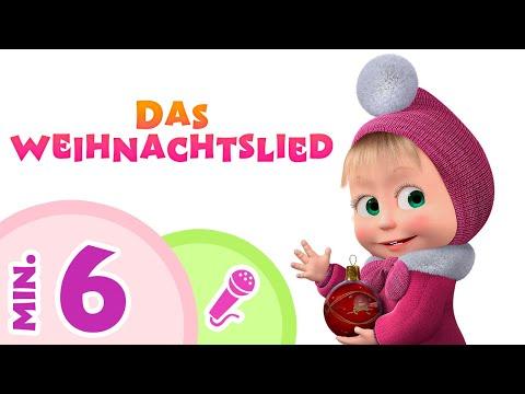 Fünf kleine Welpen   Kinderlieder zum mitsingen   Kids Tv Deutschland   Zeichentrick für Kinder from YouTube · Duration:  2 minutes 9 seconds