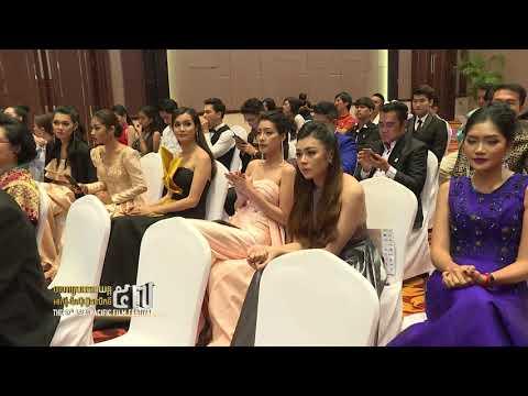 Asian Pacific Film Festival C5