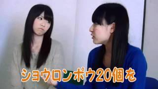 """人気グラビアタレント篠崎愛を中心とした""""エコ""""をテーマにしたアイドル..."""