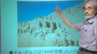 3/7 WAO高校生講座「仏教をめぐる冒険~西端はどこか」