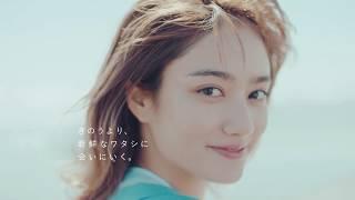 ミュゼプラチナムTV CM「2018 MUSEE ALWAYS FRESH篇」 ViVi専属モデルで...