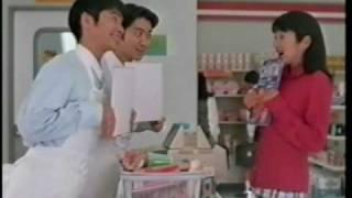 CHINTAIのCM。出演:渡辺満里奈 ブログ:http://blog.chintai.net/ CHIN...