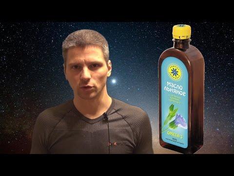 Льняное масло -