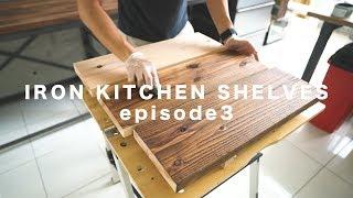 [DIY] Iron Kitchen shelves ep.3 ☆ アイアンシェルフ その3