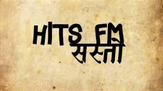 "HitsFM91.2 Sasto Production Presents ""#TROLLING"""