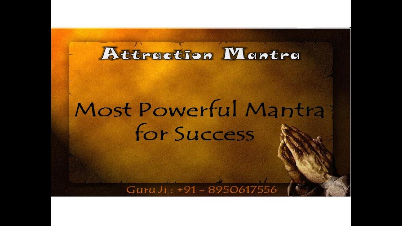 Most Powerful Mantra for Success   Improve Your Business By Vashikaran  Pooja   Sidh Vashikaran