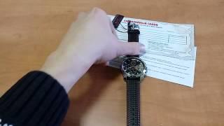 Наручные часы Skmei Spider.  Бест-Тайм(Наручные часы Skmei Spider. www. best-time.biz., 2016-02-08T22:21:21.000Z)