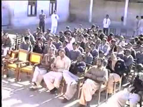Kohsar Public High School Parachinar Party
