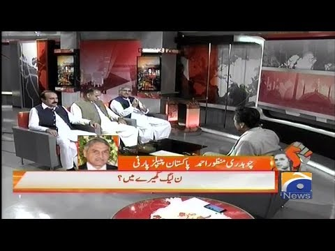 Naya Pakistan - 18 May 2018 - Geo News