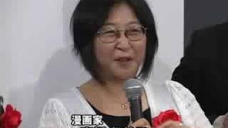 高橋留美子先生の貴重なニュース映像.