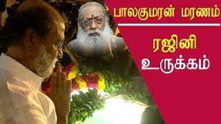 rajinikanth rajkiran pay tributes witer Balakumaran tamil news live tamil news redpix
