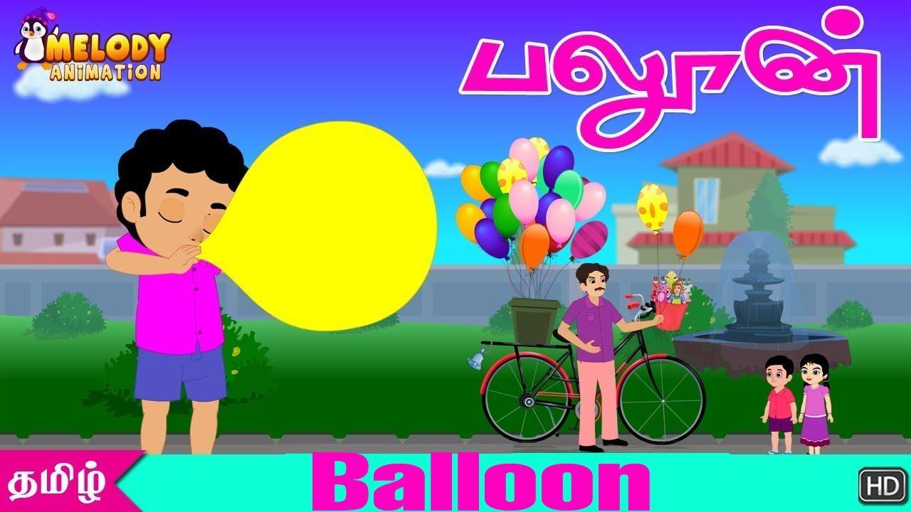 Baloon Rhyme | Tamil Nursery Rhymes | Tamil Kids Songs ...