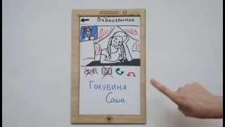 Stop motion анимация - прототип приложения