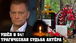 Ушёл слишком рано: Трагическая судьба известного и талантливого актёра Сергея Кудрявцева