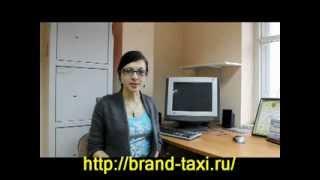 Работа в такси по Санкт-Петербургу.(, 2013-12-05T22:39:55.000Z)
