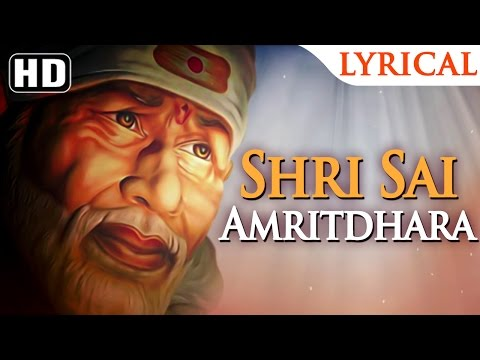 Shri Sai Amritdhara by Amey Date | Sai Baba Songs | Sai Bhakti | Popular Bhakti Songs