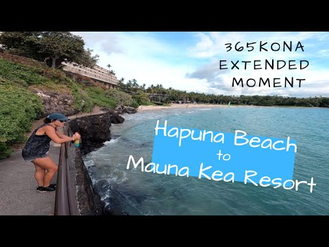 Hapuna Beach To Mauna Kea Resort Beach And Trail Adventure On The Big Island Of Hawaii