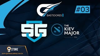 BASTIDORES SG E-SPORTS - DIA #03 - THE KIEV MAJOR (Dota 2)