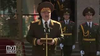 Вы спасли мир в Белоруссии! Лукашенко обратился к военным после инаугурации