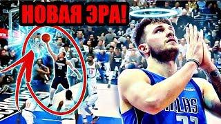 КАК ЛУКА ДОНЧИЧ СТАЛ НАЧАЛОМ НОВОЙ ЭРЫ СУПЕРЗВЁЗД НБА?!