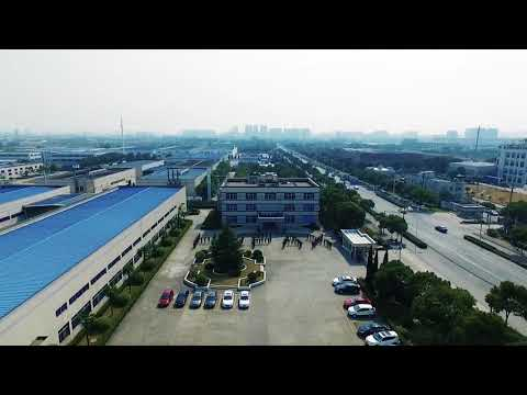 Hopax Fine Chemicals - Kunshan Plant - China