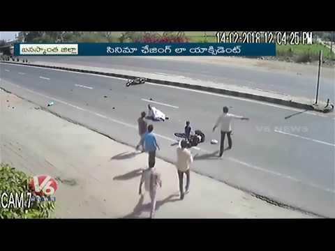 Caught On Camera: Speeding Mini Truck Hits Two Wheeler In Gujarat | V6 News