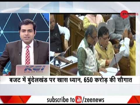 Yogi government's presents Uttar Pradesh Budget 2018-19