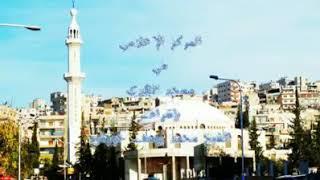 فرقة الشيخ رجب شيأ لله عبدالقادر المنشد محمد برنية