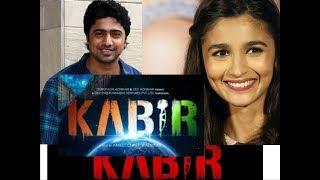 Superstar Dev Film First KABIR,Alia bhatt |new Action bangla movie Updates|dev Alia bhatt New 2017