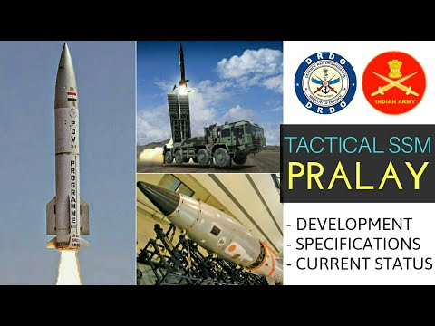 DRDO Pralay Missile - All Updates About Pralay SSM | DRDO Pralay Missile Current Status (Hindi)