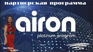 Маркетинг партнерской программы PLATINUM