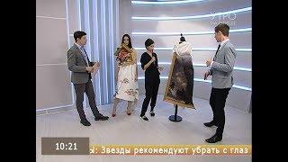 «Ночь музеев»: готовимся к модному показу в музее