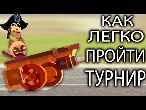 Как побеждать в почти любой игре BBC Русская служба