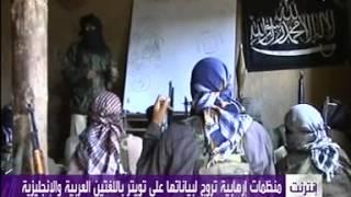 القاعدة في بلاد المغرب تعود الى الفيسبوك وتويتر
