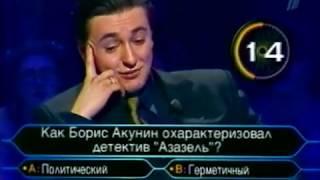 Анонс «Кто хочет стать миллионером?» (2002 г.)