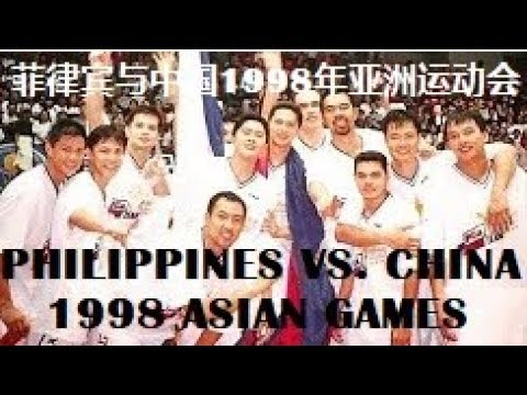 Philippine Centennial Team vs China | 1998 Asian Games Semi-Finals (Last 4 Mins)