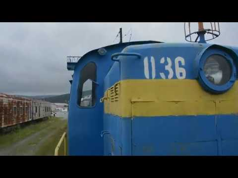 Списанные японские вагоны и не только в окрестностях Южно-Сахалинска