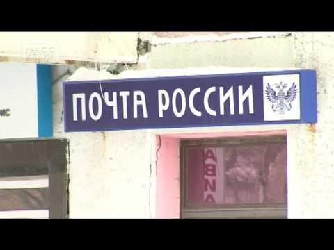 Новогодний график Почты России | Новости сегодня | Происшествия | Масс Медиа